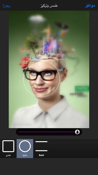 برنامج تعديل الصور باحترافية عاليةلقطة شاشة2