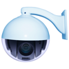 Webcam - iP Camera Viewer