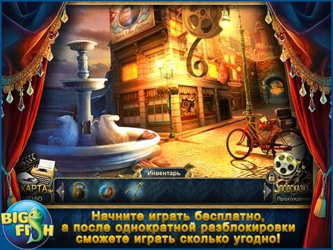 Surface: Reel Life HD - A Supernatural Hidden Object Mystery screenshot 1