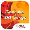 100 Ganesha Songs - No Streaming, Free to Download and Listen Offline