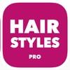 ヘアスタイル2016 PRO - ヘアカラーとカット、サロントレンド、美容のヒントのためのアプリ