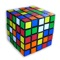 download Rubik's Cube Guide - A To Z Guide For Rubik's Cube