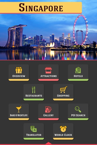 Singapore Offline Tourism Guide screenshot 2