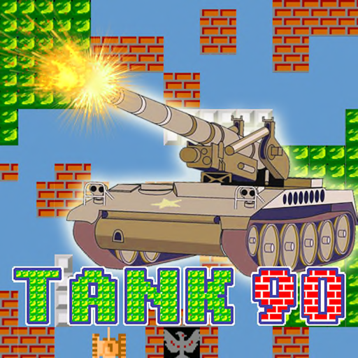 Tank 90 坦克大战