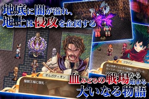 RPG 聖戦クロニクル screenshot 2