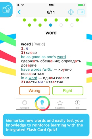 Russian <-> English Slovoed Compact talking dictionary screenshot 4