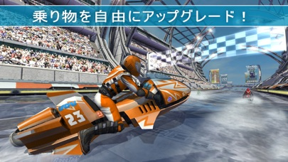 Riptide GP2 screenshot1