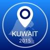 科威特離線地圖+城市指南導航,景點和運輸
