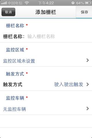 乐驾魔方 screenshot 1