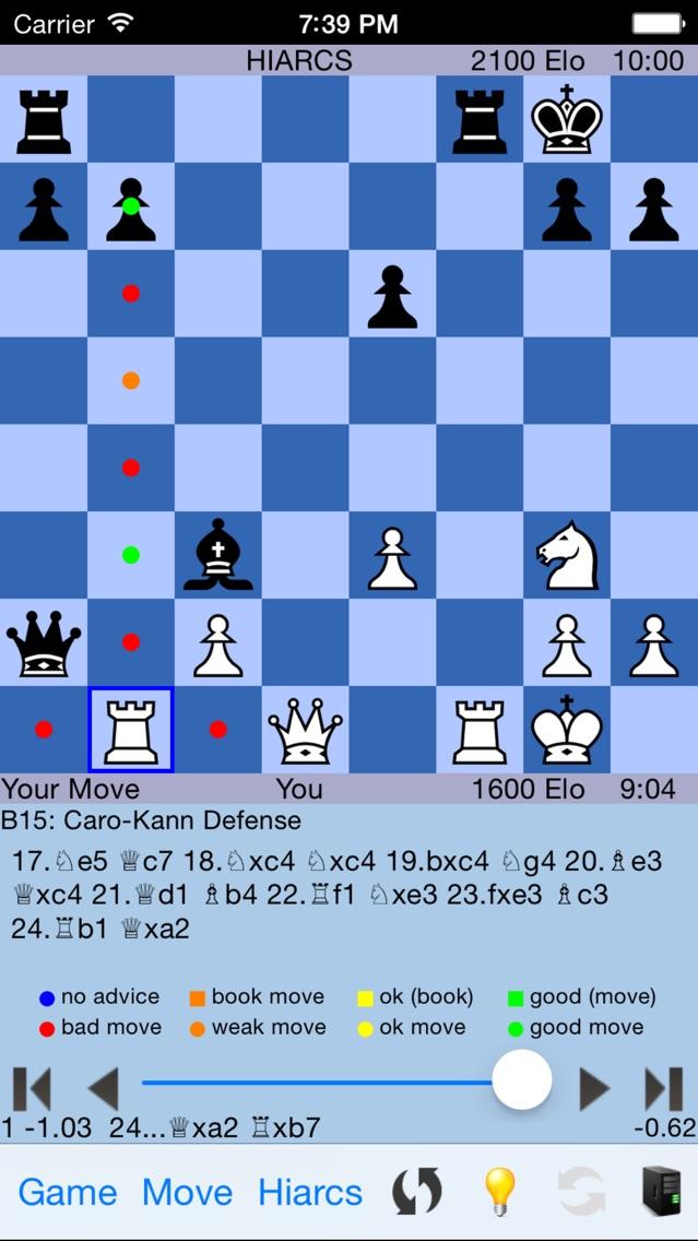 HIARCS Chess Скриншоты5