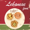 Lebanese Food Cookbook. Quick and Easy Cooking Best recipes & dishes.