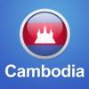 Cambodia Essential Travel Guide
