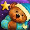 Goodnight Teddy Bear - Build & Dress Up Your Toy Bears - Go To Sleep With Sweet Dreams