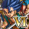 DRAGON QUEST VI - SQUARE ENIX Co., Ltd.