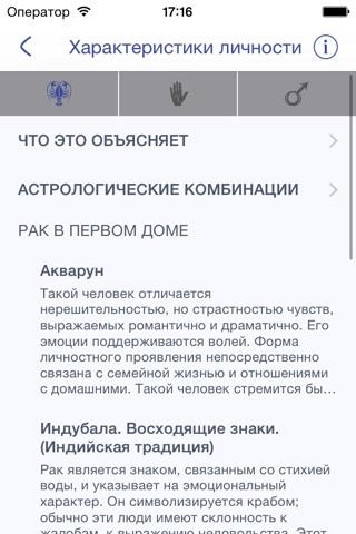Abboom screenshot 2