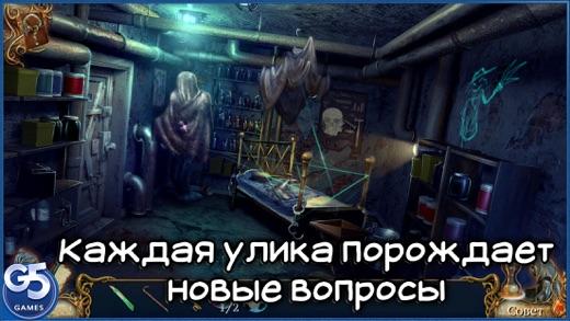 9 Улик. Пепел безумия (Полная версия) Screenshot