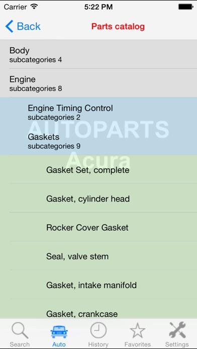 Автозапчасти для AcuraСкриншоты 4
