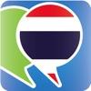 Sprachführer Thai - Reisen Sie problemlos durch Thailand