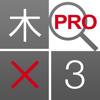 超漢字検索Pro-17万字から部品で検索