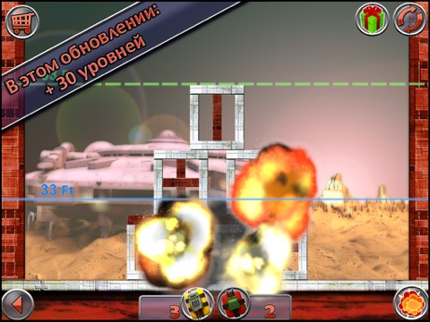 Скачать игру Demolition Master HD: Project Implode All
