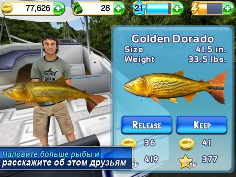 Fishing Kings Free+ для iPad