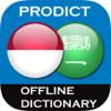 Indonesian <> Arabic Dictionary + Vocabulary trainer