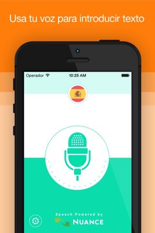 Active Voice : Speech-To-Text screenshot 1