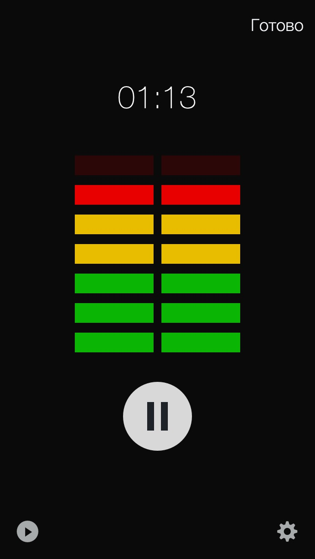 Voice Recorder - HD Voice Memos In The CloudСкриншоты 2