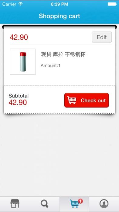 download Hello长治 apps 0