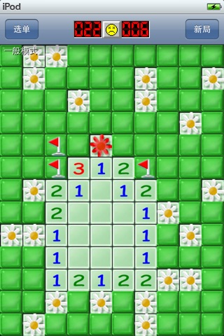 Minesweeper Q Premium screenshot 2