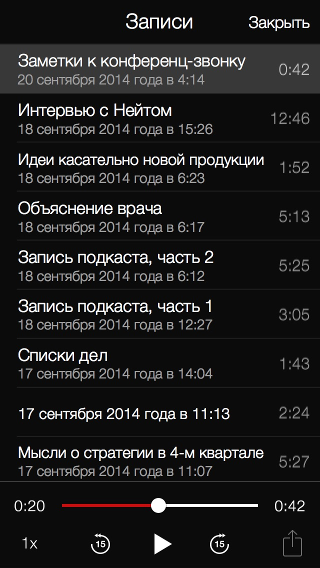 Voice Recorder - HD Voice Memos In The CloudСкриншоты 3