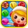キャンディ狂乱: バージョン グミドロップ - 無料なマッチ3ゲーム クッキージャム エディション冒険