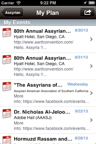 Assyrian screenshot 4