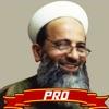Bayram Ali Öztürk Hoca Sohbetleri Dinle