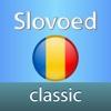 Romanian Explanatory Slovoed Classic dictionary