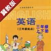 小学英语三年级上下册河北冀教版 -学霸口袋学习助手