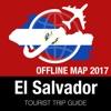 萨尔瓦多 旅遊指南+離線地圖