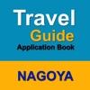 Nagoya Travel Guided