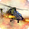 Navy Battle Gunner Strike Wiki