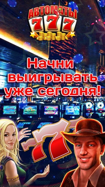 онлайн казино с бонусами за регистрацию без депозита