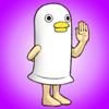 download Unusual Human Bird - New Stickers!