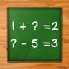 Math Challenge - Fast Math Practice Game