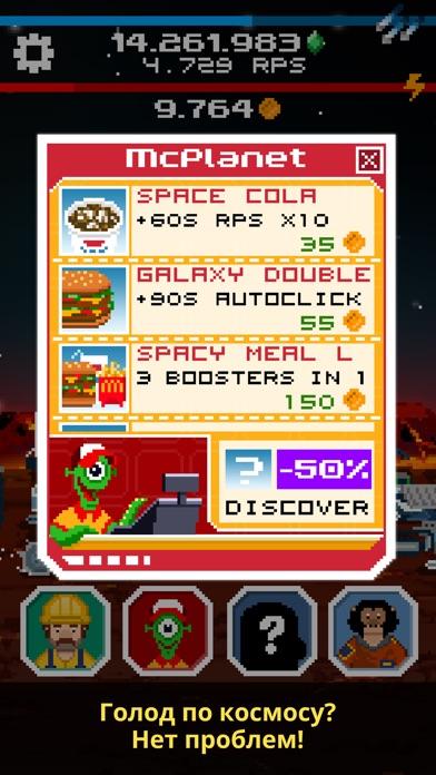 Tap Galaxy – Deep Space Mine Screenshot