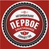 Автозапчасти Калининград Wiki
