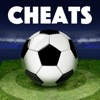 Free Cheats For FIFA Mobile Soccer