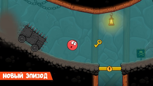 Red Ball 4 (Ad Supported) Screenshot