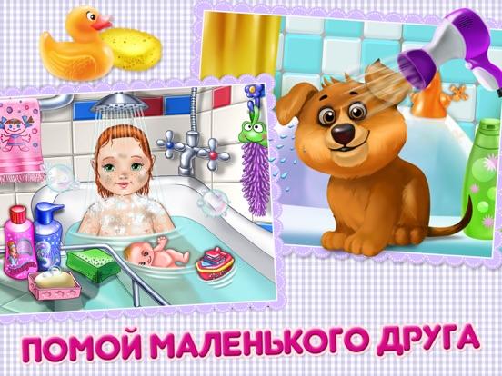 Скачать игру Малышка и щенок: ухаживай, одевай и играй