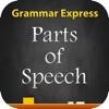 Grammar Express: Parts of Speech Lite