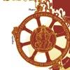 Opera: Carmina Burana