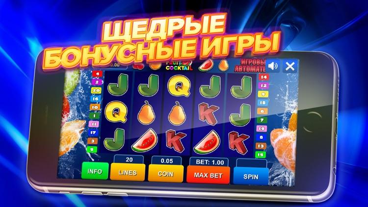 Леон игровые автоматы игровые автоматы гослото
